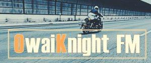 owaiknight FM LOGO